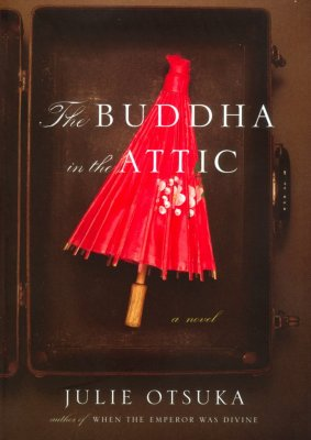 buddha-in-the-atticjpg-2f8e3af497a83abd