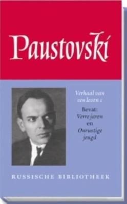 Onrustige jeugd - Konstantin Paustovski